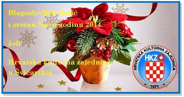 hrvatske čestitke za božić bozic_2013 hrvatske čestitke za božić